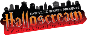 halloscream review
