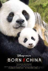 Disney's Born in China poster and printable