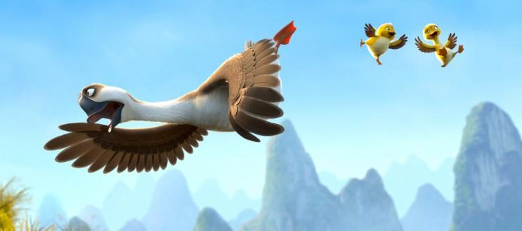 duck duck goose trailer and release date