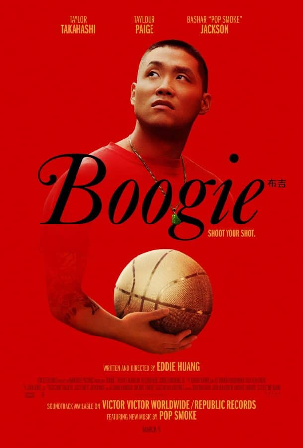 boogie holding basketball movie review